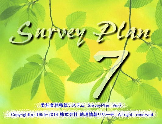 Survey Plan Ver7